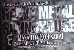 Heavymetalsh