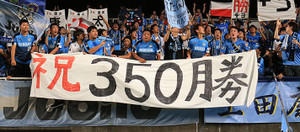 350gamelive_jleague_2