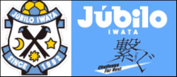 Jubilo_logo_sheet11_edited1